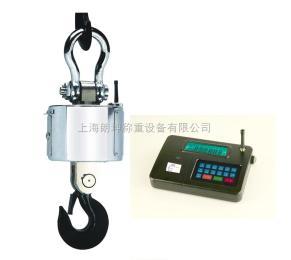 LK-OCS上海3t無線帶打印電子吊磅秤,電子秤