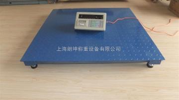 LK-SCS3t带打印电子地磅秤,小台面无框电子平台秤