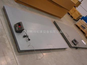 LK-SCS高精度电子平台秤,3t单层电子地磅秤,电子秤
