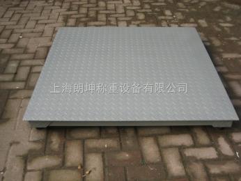 LK-SCS标准型电子地磅,3t单层无框电子平台秤