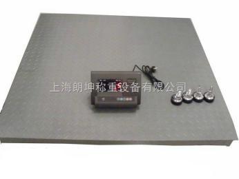 LK-SCS單層電子平臺秤,0.5t高精度小稱量電子秤