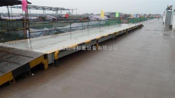 LK-SCS咸阳3*8米电子汽车衡,50吨模拟式电子大地磅