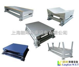 LK-SCS天津电子地磅秤,3t弹簧结构三层缓冲地磅