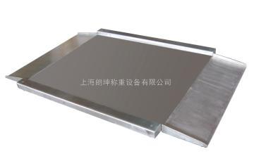 LK-SCS防腐电子地磅,3t不锈钢超低台面带爽引坡电子秤
