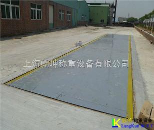 上海100吨电子地磅