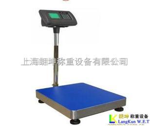 150公斤防腐电子台秤