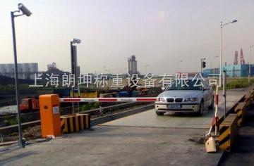 LK-SCS上海3*12米无人值守电子汽车衡,80吨电子大地磅