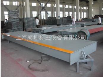 LK-SCS沈阳电子大地磅,3*12米出口式电子汽车衡