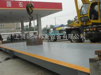 LK-SCS厂家直销140吨防爆式电子汽车衡,电子大地磅