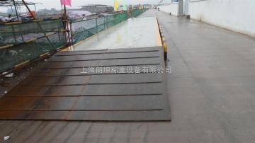 LK-SCS苏州140吨模拟式电子汽车衡