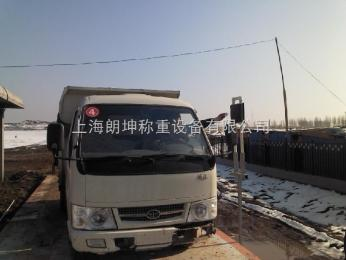 LK-SCS深圳30吨无人值守电子汽车衡