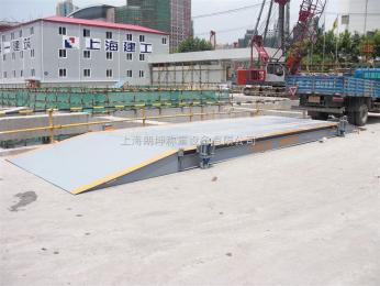 LK-SCS金华30吨移动式电子汽车衡