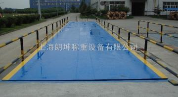 LK-SCS南通3*12米模拟式电子汽车衡,80吨电子大地磅