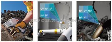 食用油加工设备合金分析仪