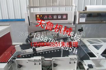 L青島全自動紙盒收縮機-聊城自動薄膜收縮機