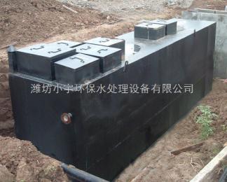 600噸每天地埋式一體化污水處理設備