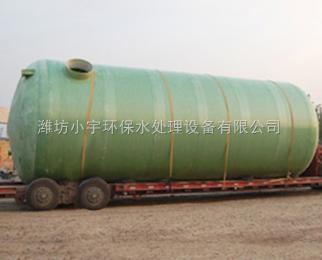 玻璃钢污水处理设备专业生产厂家价格报价