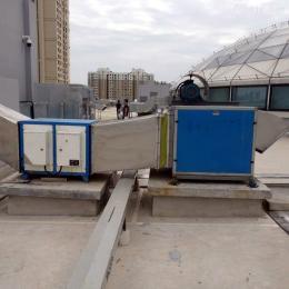 環保設備凈化抽油煙機廠家 凈化油煙粒子