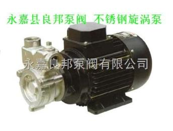 不锈钢小型锅炉补水泵