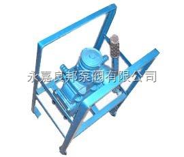JB-70型电动、手摇二用计量加油泵