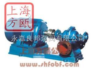 S型單級雙吸中開式循環泵