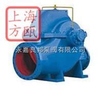 SOW型蝸殼式單級雙吸循環泵