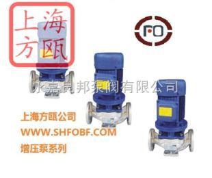 立式單級不銹鋼增壓泵
