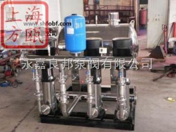 XWG型不锈钢无负压稳压供水设备——上海方瓯公司