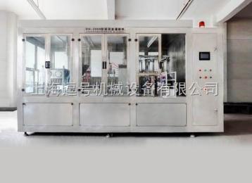 DH-2000上海逗号牌全自动屋顶盒灌装机,屋顶型纸盒饮料包装机
