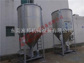 FB-L-1000供应塑料专用的富邦不锈钢FB-L-1000立式搅拌机