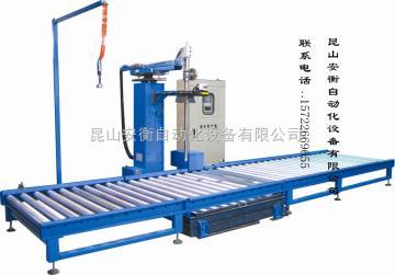ADF-300灌裝秤 重量檢測秤 包裝機