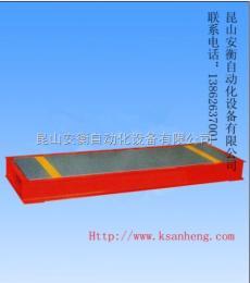 AH轴重秤 重量检测秤 防爆电子秤  水果称重计量秤