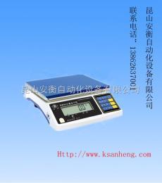 安衡电子秤 重量检测称  水果专用秤