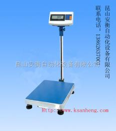 TCS电子秤 ACW重量检测秤 快递称重秤