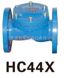 HC44X橡胶瓣止回阀,不锈钢橡胶瓣止回阀
