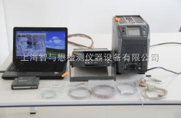 fluke冻干机温度验证,温度验证仪