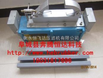 拉板器壓濾機拉板器/拉板小車