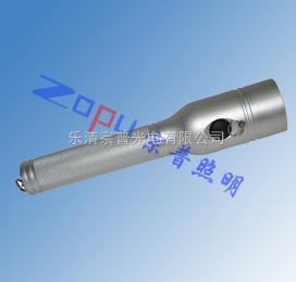 節能強光防爆電筒JW7210