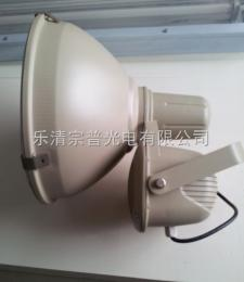 GT9152節能投光燈