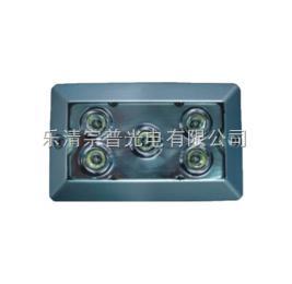 华荣GAD606-9A.GAD606-9A报价GAD606-9A固态照明灯