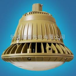 华荣BAD85.BAD85-M.BAD85防爆高效节能LED灯