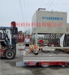 50公斤型煤包裝機 立式自動型煤裝袋機 定量型煤包裝秤