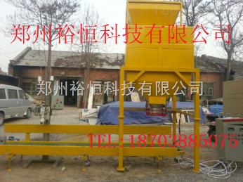 YH-PD50S湖南型煤袋裝機,環保型煤打包秤高效無塵潔凈