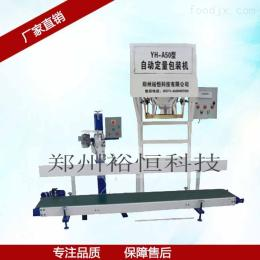 YH-A50郑州粮食玉米包装机