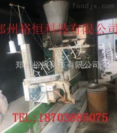 YH-lx50河南郑州面粉自动称重灌袋机|淀粉定量打包秤