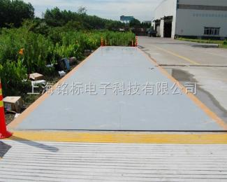 80吨电子汽车衡、扬州电子汽车衡特点
