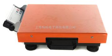 TCS规格电子台秤、显示屏电子计重台秤