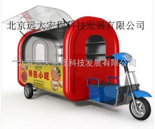 电动小吃车 承接各类早餐工程小吃车