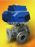 上海电动球阀生产厂家、中德合资品牌电动球阀 电动三通不锈钢法兰球阀