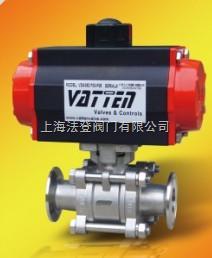 气动球阀—气动卫生级卡箍球阀、过饮料纯水用球阀